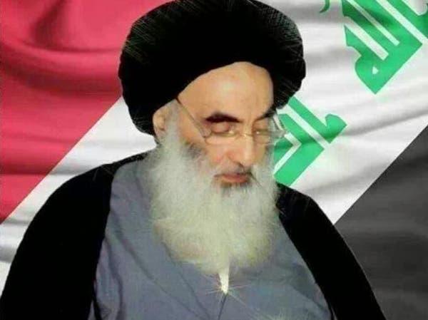 """السيستاني: ما يمر به العراق """"أزمة كبيرة"""""""