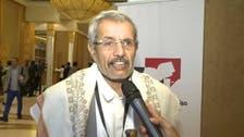 یمنی ملیشیاوں کی حکومت کو جھٹکا، وزیر تعلیم جل دے گئے