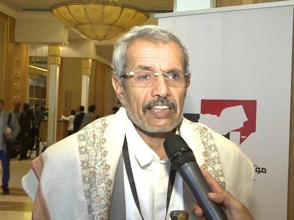 """اليمن.. انشقاق وزير التعليم في """"حكومة الميليشيات"""""""