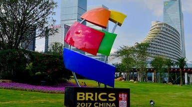 """الصين تفتتح قمة """"بريكس"""" وسط جهود لتحرير التجارة"""
