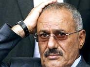 حزب صالح يفرض التهدئة مع الحوثي على وسائل إعلامه