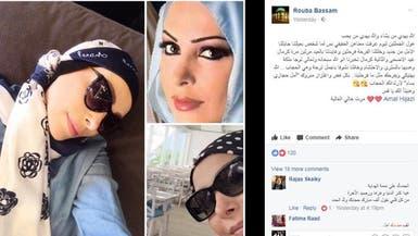 أمل حجازي تعتزل الفن وترتدي الحجاب
