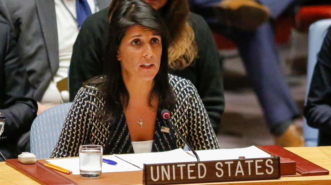 Nikki Haley speaks at the UN Security Council emergency meeting over North Korea's missile launch on August 29, 2017 at UN Headquarters in New York. (AFP)