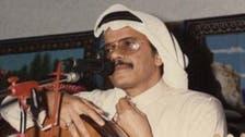 هذه أغانٍ سعودية عن الحج لا يعرفها جيل اليوم!
