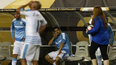 تاباريز: سواريز ليس جاهزاً.. وسأشركه أمام باراغواي