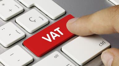 تطبيق القيمة المضافة على وثائق تأمين سارية بالإمارات