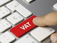 كيف سيتعامل سكان الإمارات مع مخالفة تطبيق الضريبة؟