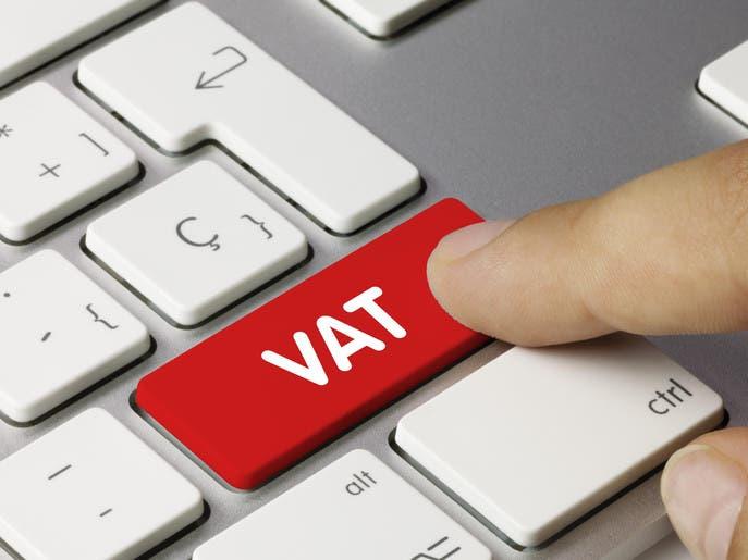 ما هي ضريبة القيمة المضافة في السعودية؟