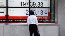 Yen, bonds and gold gain after North Korea tests 'hydrogen bomb'