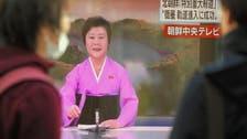 المذيعة الكورية التي تعلن الحرب العالمية الثالثة كل يوم