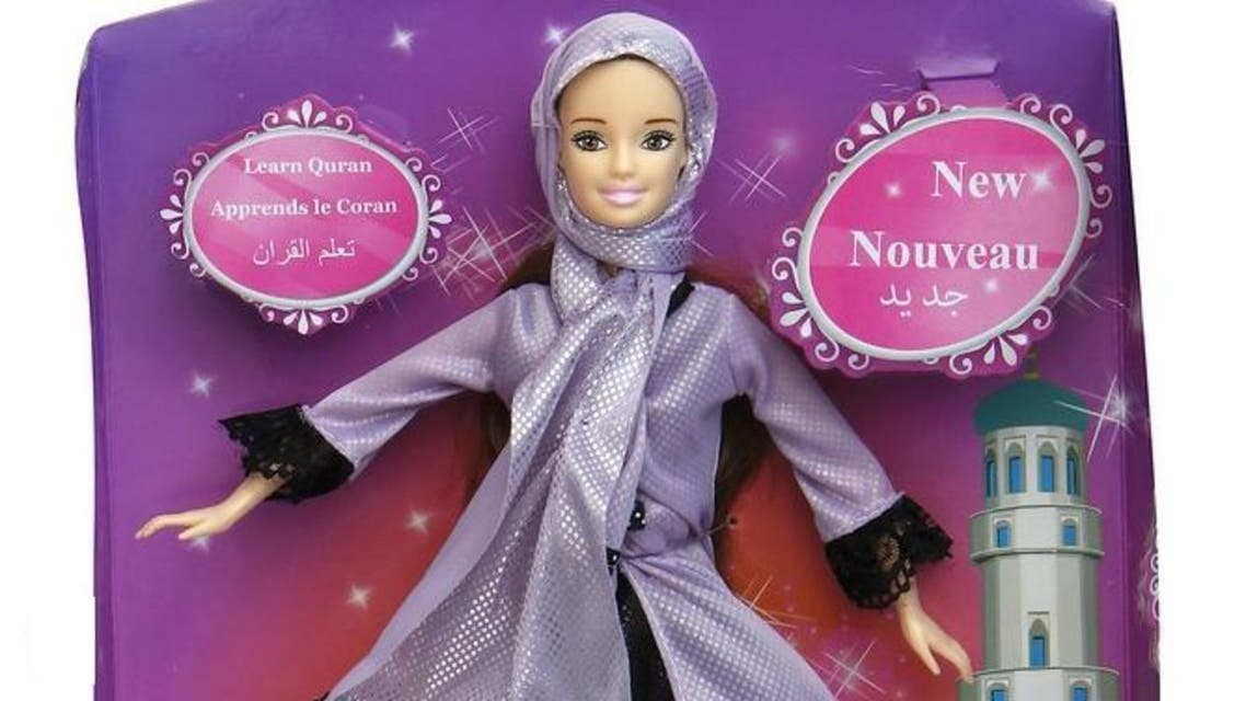 """The Barbie-lookalike """"Jenna"""" doll, which she designed from scratch to recite four chapters from the Quran. (Mumzworld)"""