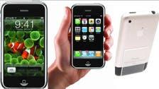 """شركة صنعت أطباق طعام ساهمت بإنتاج أوّل هاتف """"آيفون""""!"""