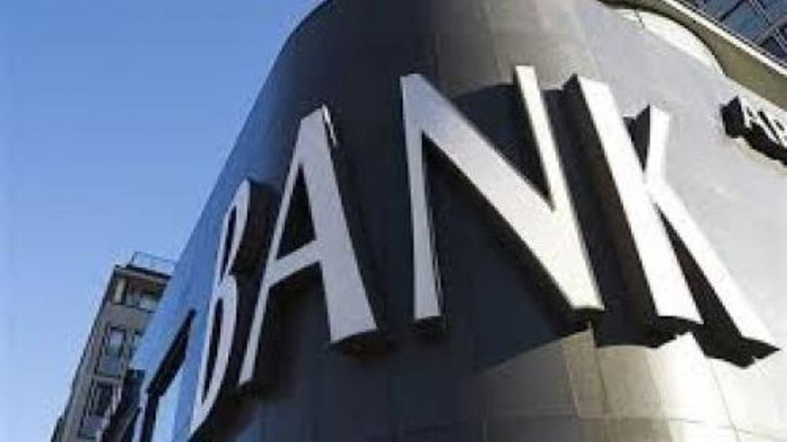 بانکهای بزرگ دنیا مذاکرات خود با ایران را متوقف کردهاند