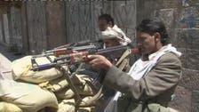 یمن کے حوثی باغی نے مکینوں سمیت گھر دھماکے سے اڑا دیا
