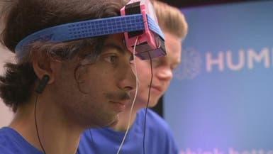 جديد العلم.. جهاز يحفز الدماغ على العمل بسرعة أكبر