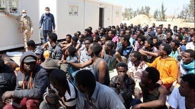 ليبيا تغلق عددا من مراكز إيواء المهاجرين غير الشرعيين