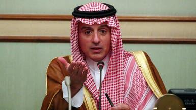 الجبير: السعودية لا تتدخل في الشأن الداخلي القطري