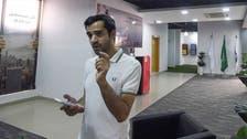 Saudi app makes waves worldwide