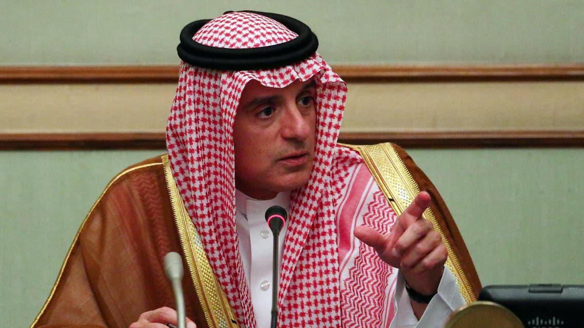 الجبير السفارة السعودية في لندن