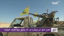 شام میں ایرانی سرگرمیوں کی قیادت حزب اللہ کے ہاتھ میں