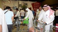 بالصور.. هكذا تم استقبال القطريين العائدين من الحج