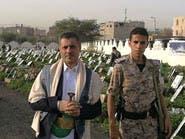 وزير حوثي: الإعدام للعسكريين المطالبين برواتبهم