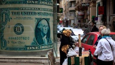 احتياطي مصر من النقد الأجنبي يرتفع إلى 36.5 مليار دولار