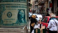احتياطي مصر من النقد الأجنبي يتخطى ما قبل ثورة يناير
