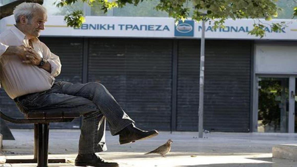 بنوك اليونان مخاطر