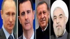 شام میں ترکی، روس اور ایران اپنی اپنی ڈفلی اور اپنا اپنا راگ آلاپ رہے ہیں