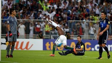 السعودية تتأهل إلى نهائيات كأس العالم 2018