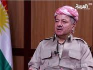 """شاهد.. المقابلة الكاملة لمسعود بارزاني على """"العربية"""""""