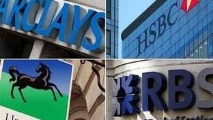 ستاندرد آند بورز: كورونا سيتكلف البنوك تريليوني دولار
