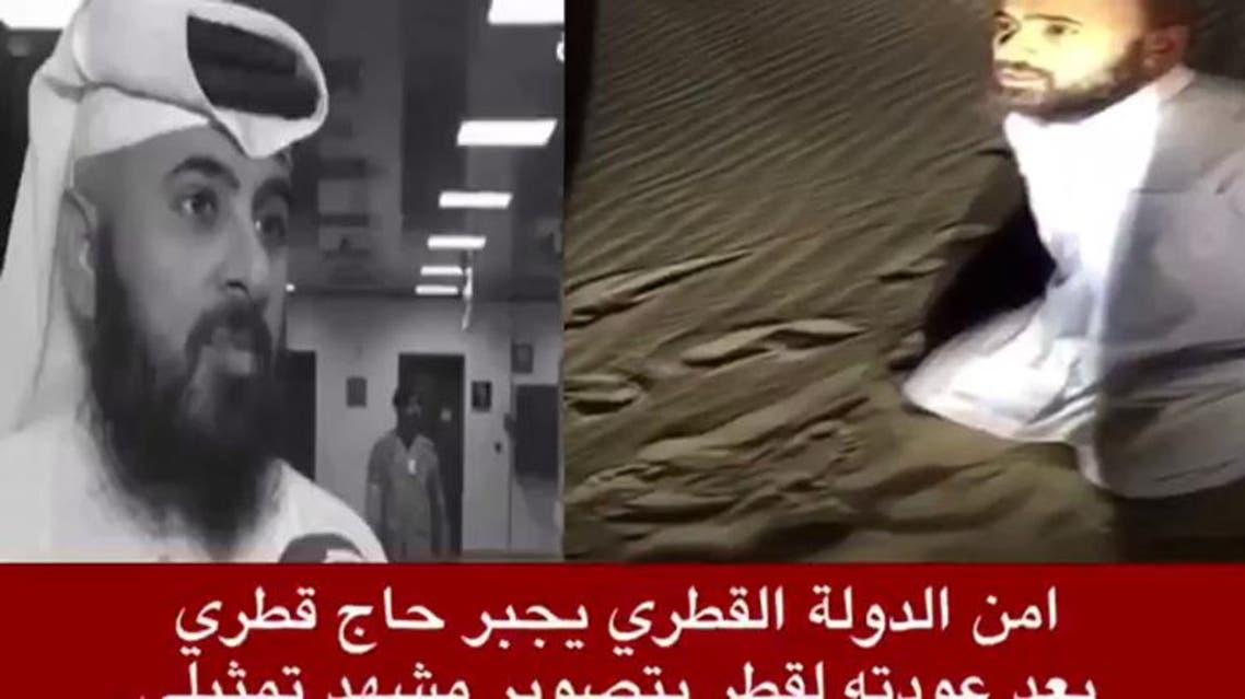 How Qatar staged an assault video shaming Hajj pilgrim who praised Saudi Arabia