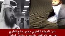 How Qatar staged an assault: Video shaming Hajj pilgrim who praised Saudi Arabia
