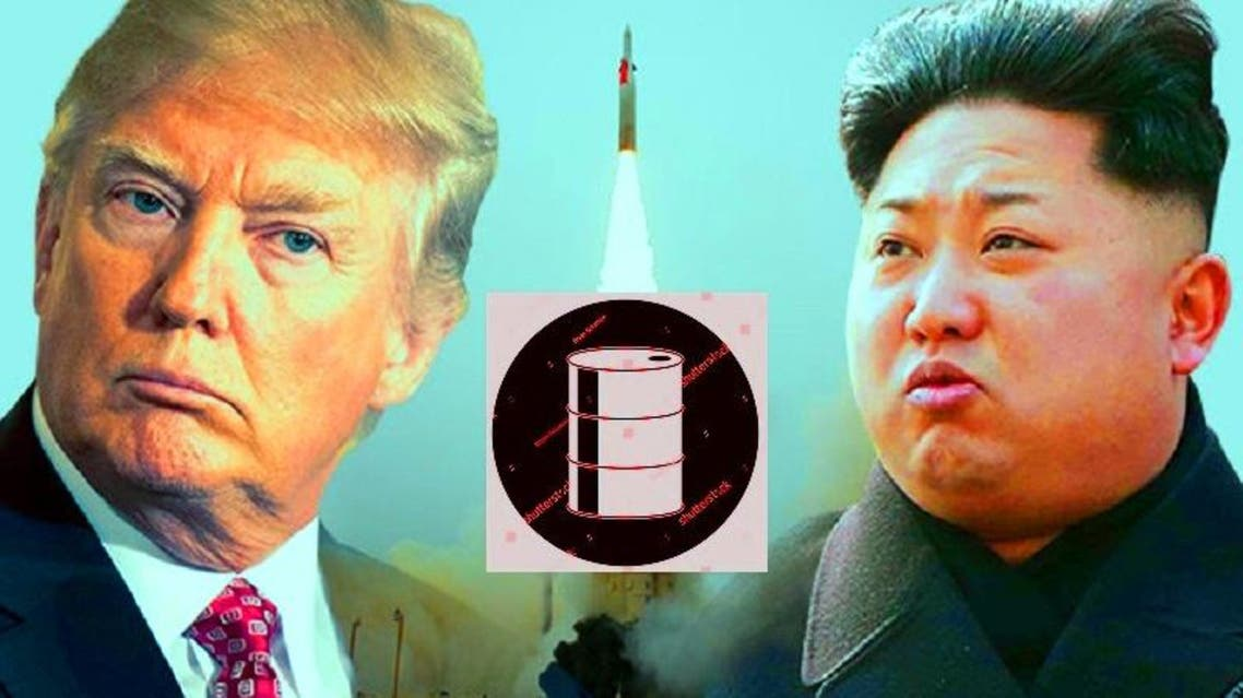 ترمب وزعيم كوريا