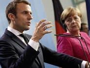 الاتحاد الأوروبي يؤكد على التضامن في أزمة كورونا