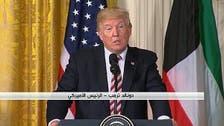 ترمب: أزمة قطر نتجت عن تمويل دول بعينها للإرهاب