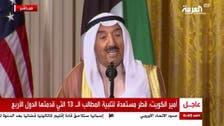 Kuwait Emir confirms Qatar ready to meet, discuss 13 demands