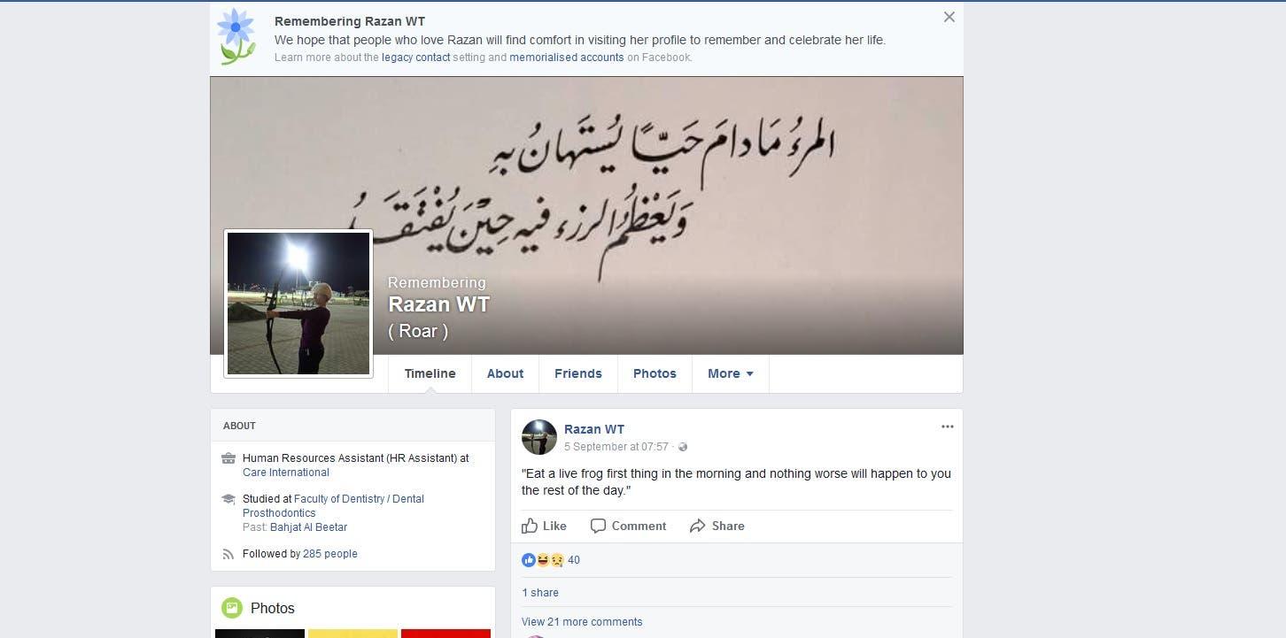 facebook razan