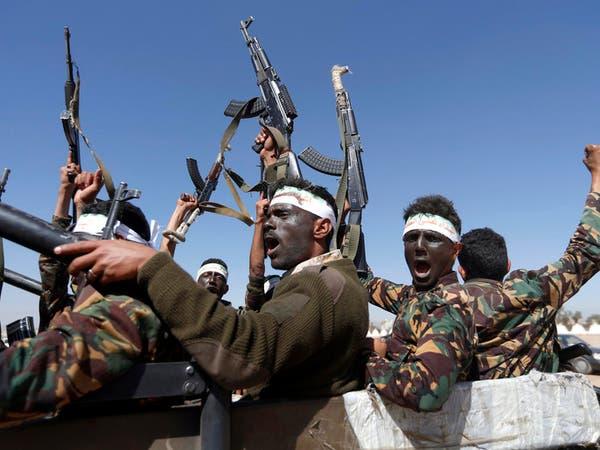اليمن.. وثيقة مسربة تفضح تلاعب الحوثيين بالقضاء