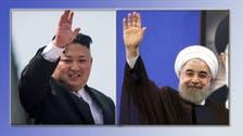روحاني يدافع عن كوريا الشمالية وتهديداتها الصاروخية