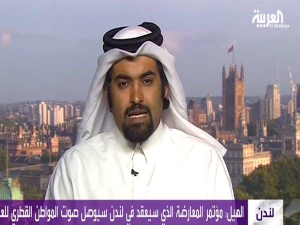 متحدث باسم المعارضة القطرية: سنوصل صوت المواطن للعالم