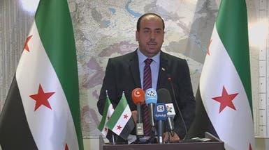 المعارضة السورية تقاطع مؤتمر سوتشي.. وروسيا تهدد