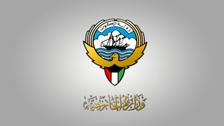 قطر کے بحران کے حوالے سے چار ملکی بیان گراں قدر ہے : کویتی وزارت خارجہ