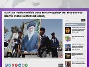 بعد داعش.. واشنطن تعد لحرب مع ميليشيات إيران بالعراق