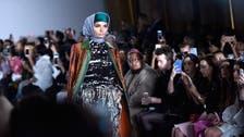 PHOTOS: 'Hijabs beautiful' Indonesians tell NY Fashion Week