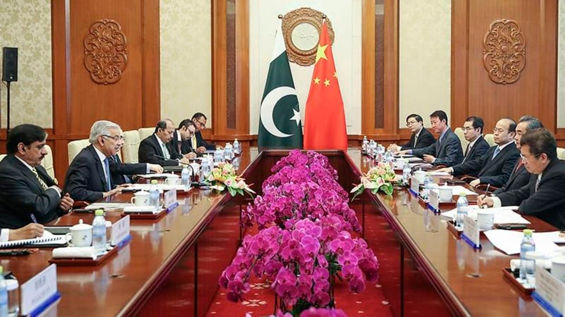 Pak China Foreign Ministers Meeting