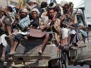 نجاة نائب الحكومة اليمنية من محاولة اغتيال حوثية