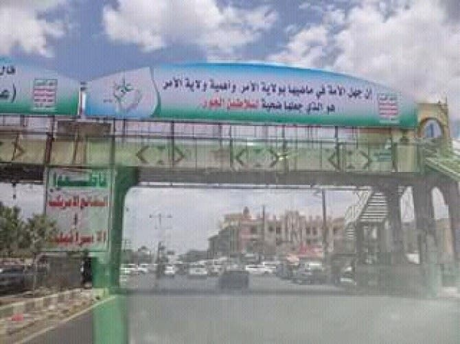 Yemeni activists took to social media to slam the Houthis' approach